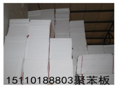 北京聚苯板價格