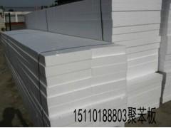 北京聚苯板厂