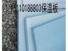 北京保溫板價格