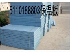 北京保溫板廠家價格