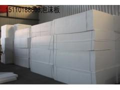 北京泡沫板廠家