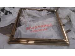 供应拉丝黑钛不锈钢镜框 镜面钛金不锈钢相框定制