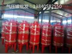 厂家直销葫芦岛 朝阳隔膜式气压罐 消防稳压罐