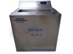 CK-IV-2液晶自動端淬試驗機-上海蔡康光學儀器廠