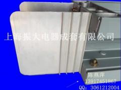 母线槽厂家直供上海振大密集型母线槽