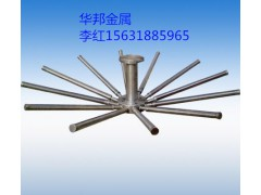 梯形絲布水器-放射形布水器