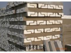 北京聚苯板线条厂家