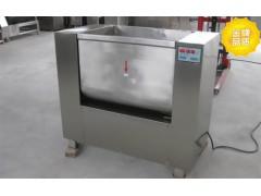 拌餡機型號BX-150 雙絞龍攪拌 自動出料