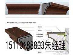北京聚苯板裝飾線條廠家