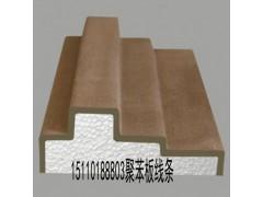 聚苯板裝飾線條廠家