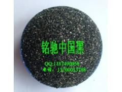 亮黑彩砂 亮黑真石漆彩砂 亮黑彩砂价格 亮黑色彩砂生产厂家