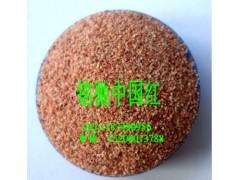 河北彩砂 天然真石漆彩砂 真石漆彩砂價格 真石漆彩砂生產廠家