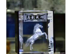 厂家供应3D内雕 生日礼物祝福水晶摆件 3D激光内雕
