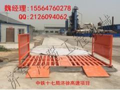 天津工地洗车机