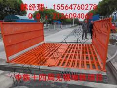 扬州工地洗车机