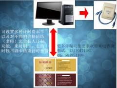 琴行房消費機儲值卡有效期計次計時設置刷卡間隔時間