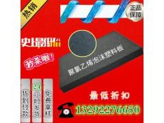 供应吉林白城聚氯乙烯PVC泡沫塑料板规格全价格低
