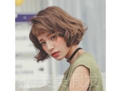 假发厂家批发韩版时尚可爱女短发短卷空气刘海蛋卷一件代发