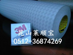 3M9080A雙面膠 認準昆山萊順寶包裝材料公司 超低價