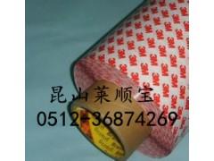 3M9088雙面膠帶 熱線電話:18888141086 實價