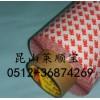 3M9088双面胶带 热线电话:18888141086 实价