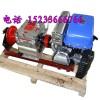 机动绞磨-汽油绞磨机-柴油绞磨机3吨5吨8吨10t