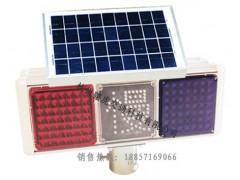 供应太阳能爆闪灯、太阳能慢字爆闪灯、红慢爆闪灯