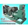 300KW沃尔沃发电机组厂家直销