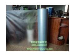 PVC磨砂包裝膜