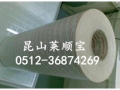 3M9629PC//3M9629雙面膠帶 蘇州電子工業膠帶