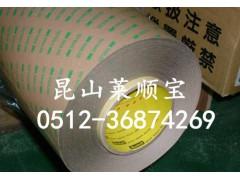3M9672LE=3M9672雙面膠帶 超低價昆山萊順寶