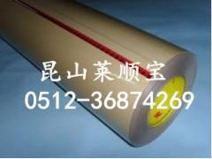 世界一流品牌:3M9731硅膠帶 昆山萊順寶直銷原裝