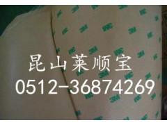 3M9786雙面膠帶 原裝品牌:3M9786 萊順寶專供