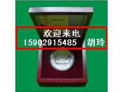 西安纯银纪念币  庆典金银纪念币设计定制厂家