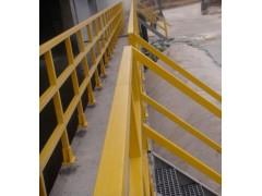 玻璃钢护栏专业订制厂家,质量好,可满足客户的各?#20013;?#35201;