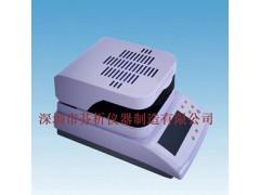 化工专用胶水固含量检测仪