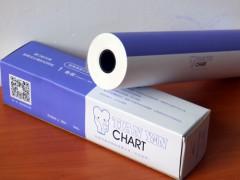 知名医疗记录纸供应商推荐——常平医疗记录纸