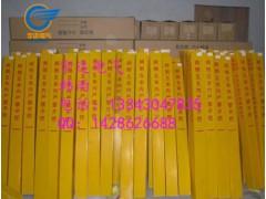 黄色丝网油墨印刷玻璃钢标志桩生产定做厂家
