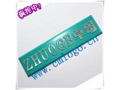 供应冰箱压铸铝标牌 喷漆拉丝铭牌 logo定制