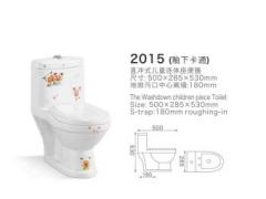 儿童陶瓷坐便器,马桶生产厂家