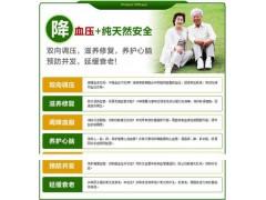 正宗野生青钱柳:江西三品电子商务专业青钱柳品牌