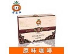供应英国蓝爵仕原味咖啡 200g/盒 10件起批 诚招代理商