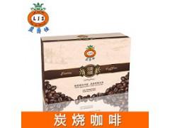 广州蓝爵仕炭烧咖啡盒装 可OEM贴牌加工 诚聘代理商