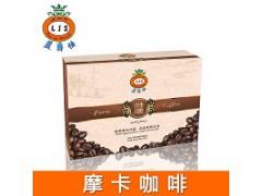 广州蓝爵仕摩卡咖啡盒装 现货批发 OEM代加工 诚聘经销商