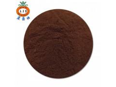 厂家供应越南井口YS-1咖啡原粉  25kg/箱  现货批发
