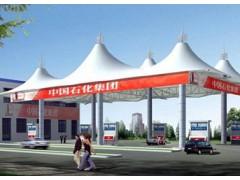 加油站膜结构顶棚,潍坊专业的加油站膜结构厂家