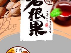 湖北食品包装袋|武汉食品包装袋报价
