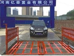 郑州哪里有质量优质的工程洗车机_洗车机价格
