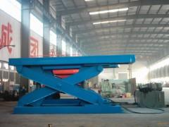 鲁鑫机械优质的固定剪叉式升降平台出售,固定式升降平台生产厂家价格