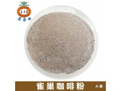 广州蓝爵仕三合一速溶咖啡粉 餐饮 咖啡厅专用 25kg/箱